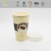 fashion beautiful biodegradable single wall paper cup for cofffee