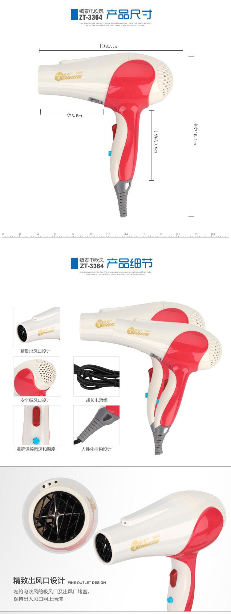 Мотор фена для волос