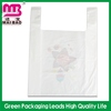 elegant shape hdpe shopping bag for tshirt