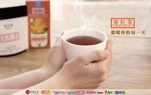 High quality black ginger tea