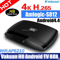 Favorites Compare King chipset Amlogic s812 Quad core 2.0GHz XBMC Top performance Android TV Box