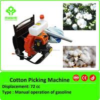 Portable Mini Cotton Harvester/Cotton Picker/Cotton picking Machine