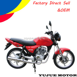 OEM moped street bike/on road motorcycle/bike for wholesale