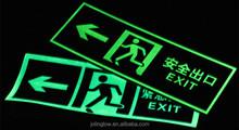 luminescent board , glow in the dark board, photoluminescent board