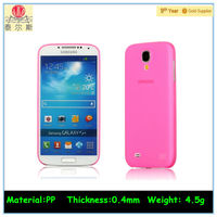 phone case maker for samsung galaxy s4