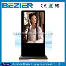 55 inch cheap chinese hd digital picture frame video,kiosk advertising display.