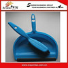 Plastic Dust Pan & Brush