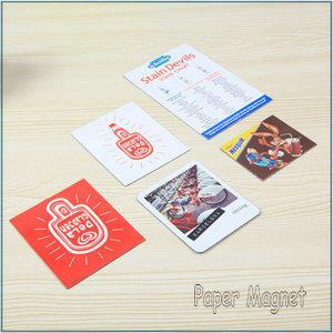 2015 hot paper fridge magnet/souvenir fridge magnet/custom fridge magnet