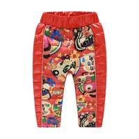 Children's wear down pants