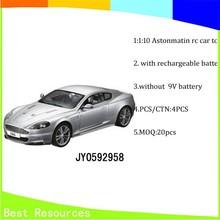 1:18 Aston Martin radio control car rc toy