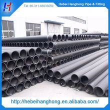 Trade Assurance Manufacturer plastic flexible pipe 200mm