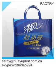 China supplier hot sale non woven shopping bag/pp non woven bag/Cartoon non-woven laminated bag