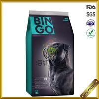make up cat sample self heating food packaging