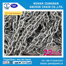 marine anchor chain best for Asia Market (skype: qizhou2008, smile@jnml.cn)
