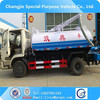 top seling high quality Euro4 modern vacuum pump fecal suction truck