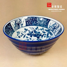 Chinese antique style blue and white porcelain salad bowl