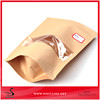 Sinicline new arrival custom craft paper bag for flour packaging