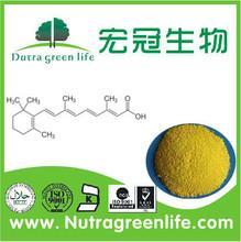 Food grade Vitamin A Retinoic Acid CAS 68-26-8
