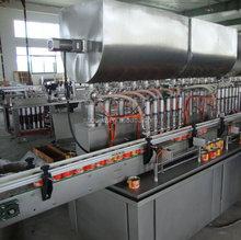 Edible Rose Jam Filling Machine