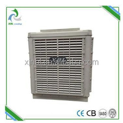 2015 New Style & Saving Energy Industrial Air Cooler Price