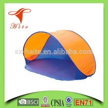 UV protection pop up beach tent sun shade dome beach shelter