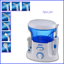 Dental floss machine, irrigador Oral como se ve en tv agua flosser
