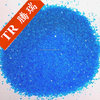 Best Price and high quality Copper Sulphate CuSO4.5H2O, CuSO4
