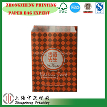 Customized Printed Grocery Bags, Made of paper, Used for Food Packaging and Storage