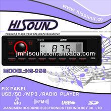 cheap 1 din car radio with sim card