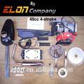 4 tempos a gasolina motor da bicicleta( engie kits- 4)