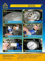 tire sealant tire sealer 500ML