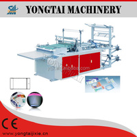 plastic side sealing bopp/opp bag cutting machine