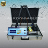 Convenient Portable Underground Gold Detector Machine