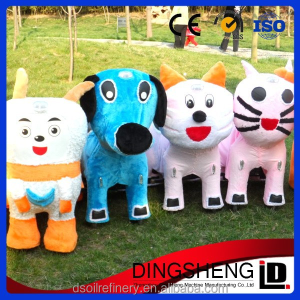 2015 new arrival walking animal ride on toy for sale with CE approved