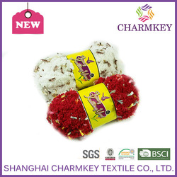 Super smooth feeling baby use fancy soft fluffy yarn for hand knitting baby wear for mothers