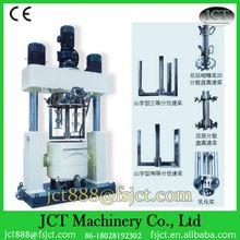 JCT cosmetics homogenizer/mixer/emulsifier/disperser