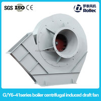 G/Y6-41 electrical hot air blower inducer, ventilation fan fresh air OEM available