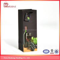 Black Wine bottle packaging paper bags gift for wine paper bag