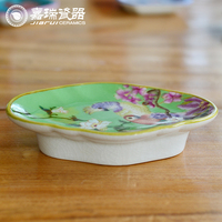 Uniqe Design Household Decorative Porcelain Soap Dish