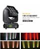 china disco lights 9pcs 12w dj matrix led moving head