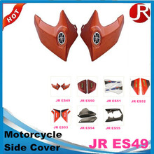 New ABS plastic motorcycle side cover