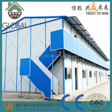 China cheap good quality multipurpose prefab house in Construction&Real Estate