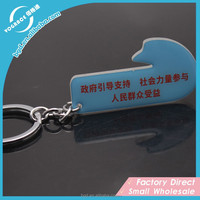 Famous Car Logo Key chain car emblem key ring promotional keychain