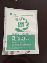 Boric Acid Boron 17%min Fertilizer Boric Acid Factory