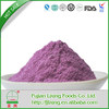 Natural best sell chinese lemon fruit powder