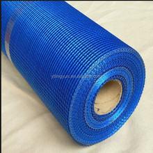 fiber sheet price