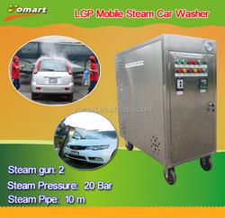 Two steam gun mobile steam car washing machine/steam water filter car cleaner