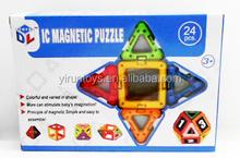 Jm022440 yirun contas de quebra-cabeça diy brinquedos magnéticos gift set