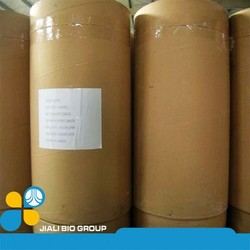 top quality factory price sweetener aspartame powder, sugar substitute