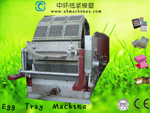 New condition Paper Egg Tray Making Machinery production line 1000pcs/hr